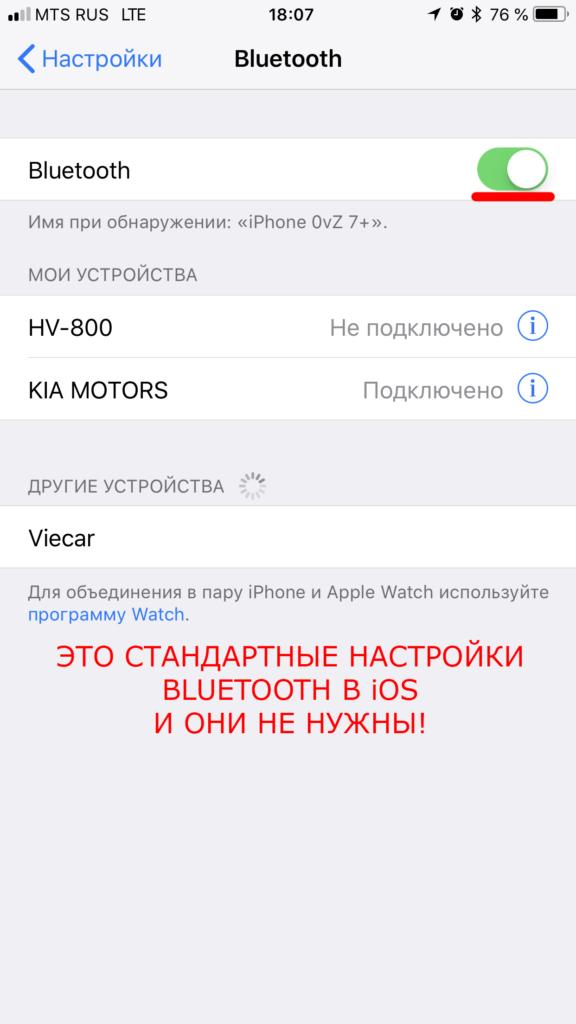 Настройка подключения к Bluetooth LE (4 0) адаптеру ELM327 — Car